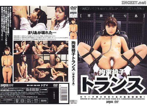 Yukina Saeki with big ass enjoys vibrator