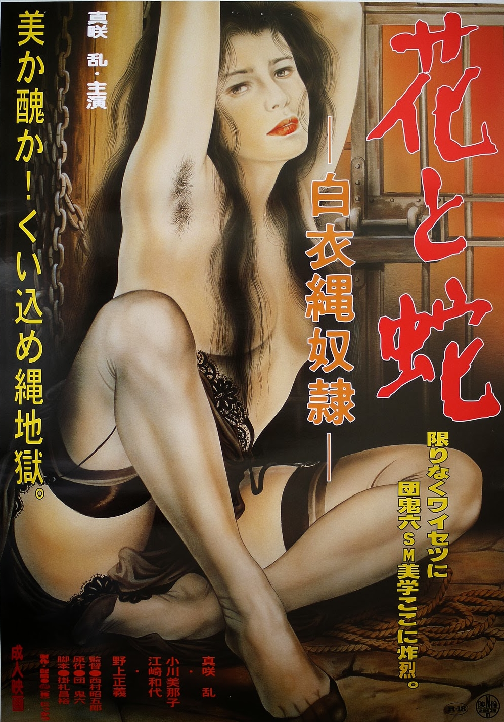 yaponskie-eroticheskie-filmi-onlayn