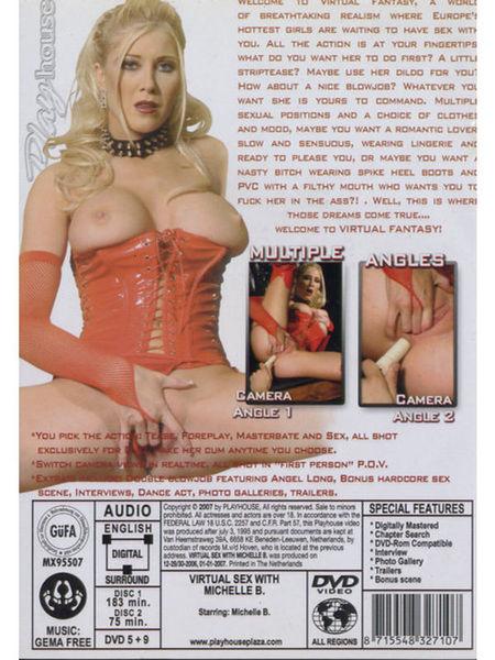 Виртуальный секс архив