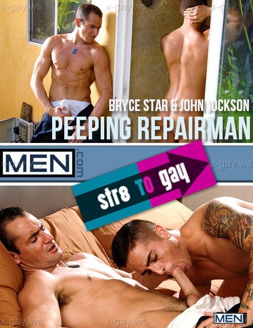 men_str8togay_peepingrepairman.jpg
