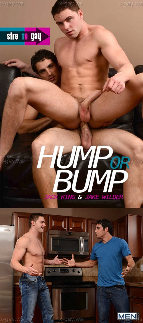 MEN – Str8 to Gay – Hump Or Bump: Jack King & Jake Wilder