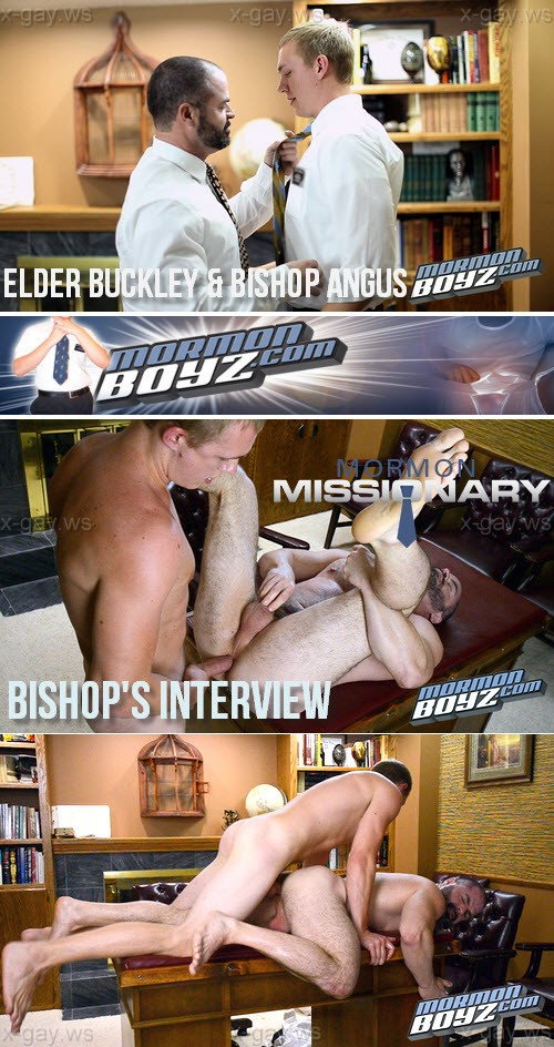 MormonBoyz – Elder Buckley & Bishop Angus, Bishop's Interview, Bareback