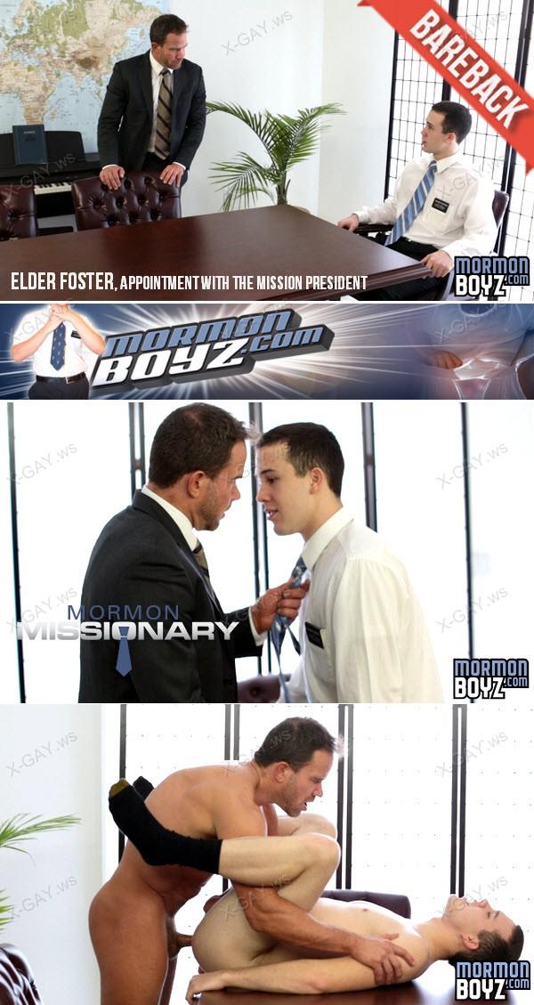 mormonboyz_elderfoster_appointmentwiththemissionpresident.jpg