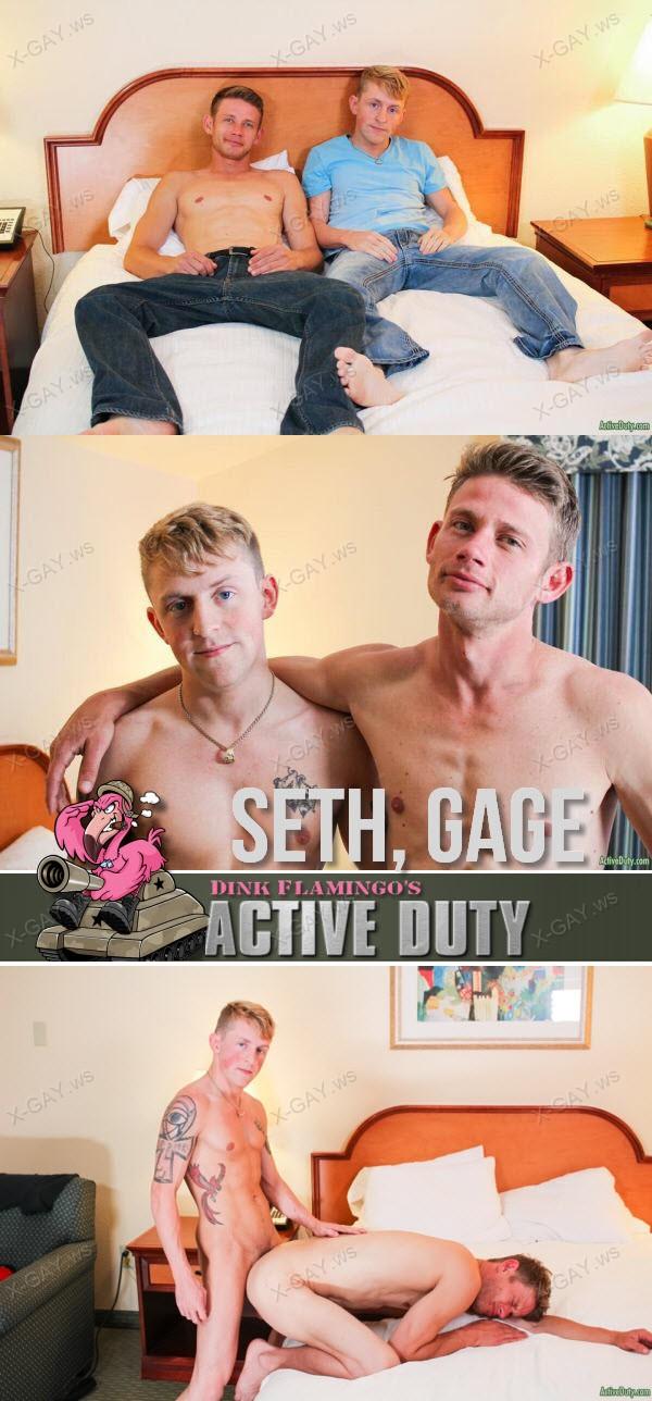 ActiveDuty: Seth, Gage (Bareback)