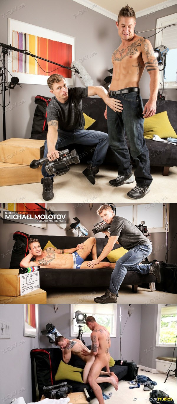 NextDoorCasting: Buddies Casting (Micahel Molotov, Markie More)