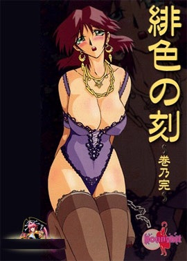 HentaiStream.com Hiiro no Koku Secret of a Housewife
