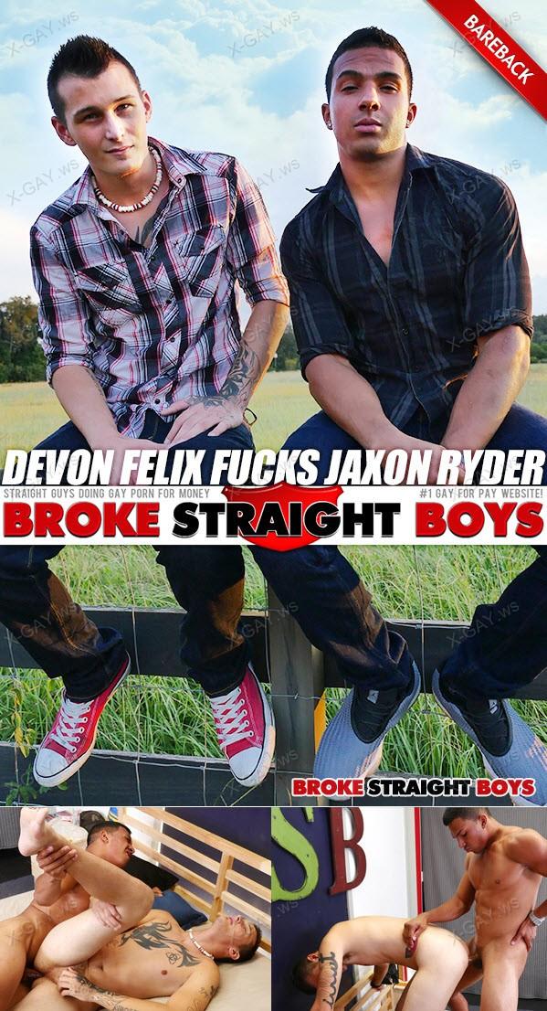 brokestraightboys_devonfelix_jaxonryder.jpg