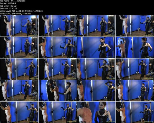 Cybill Troy - Whipping Blue