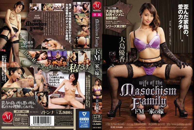 XXX pics femdom movie bdsm