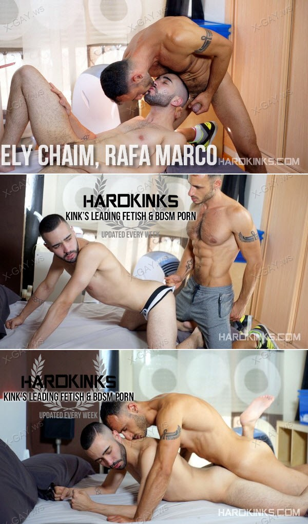 HardKinks: The Dominant Personal Trainer (Ely Chaim, Rafa Marco) (Bareback)