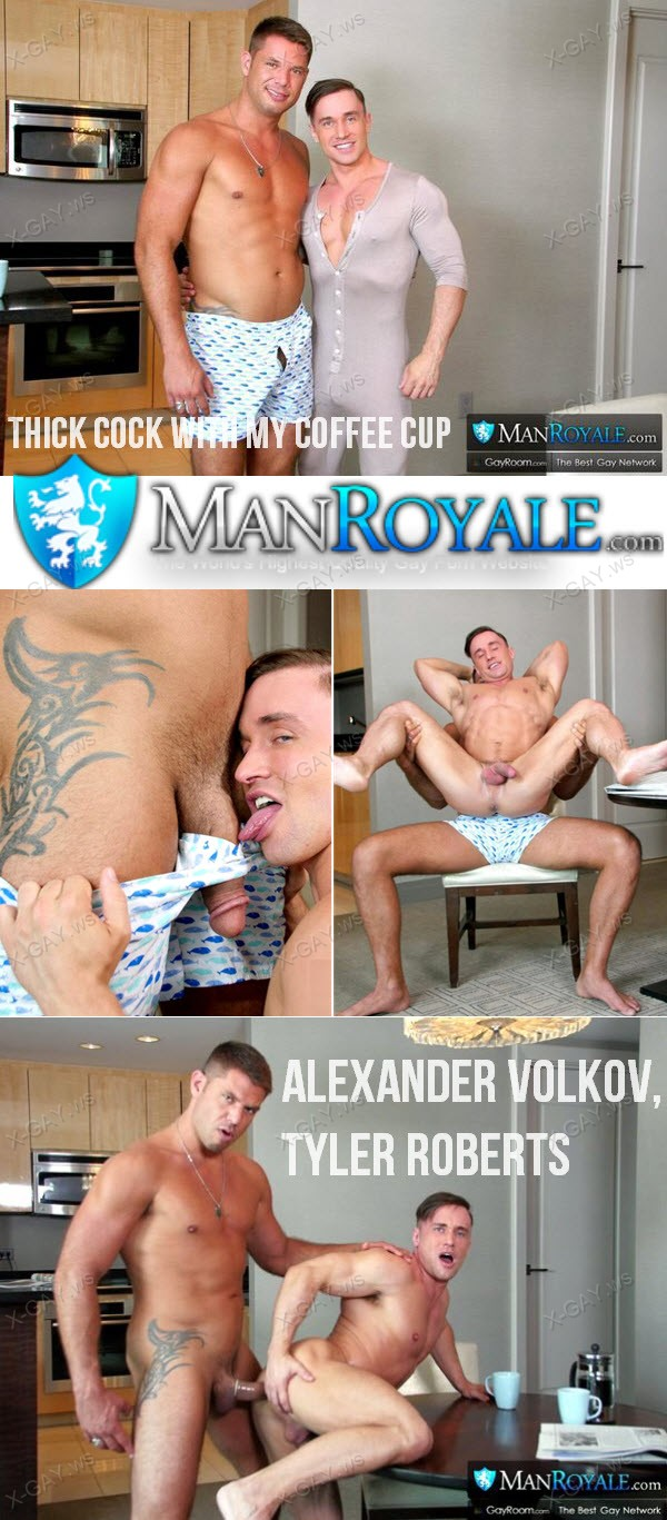 ManRoyale: Thick Cock With My Coffee Cup (Alexander Volkov, Tyler Roberts)