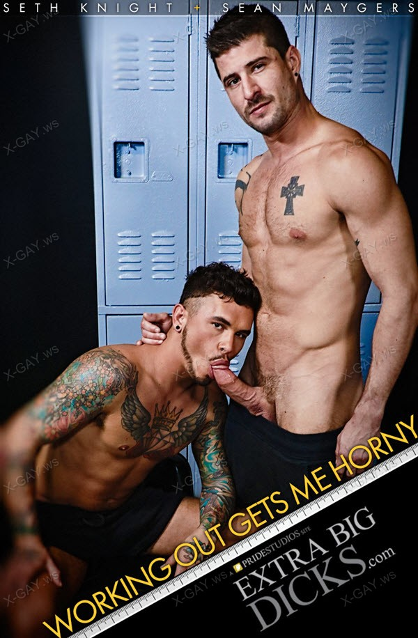 ExtraBigDicks: Seth Knight, Sean Maygers: Working Out Gets Me Horny