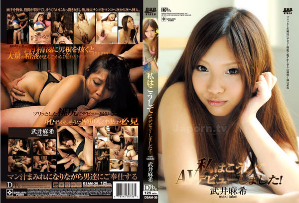 Cover [DSAM-36] AV debut we speak! : Takei Maki