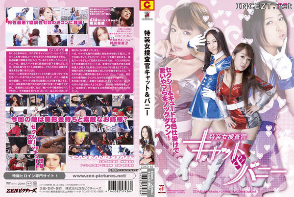 Cover [ZDAD-36] Cat & Bunny girl Specially equipped investigator