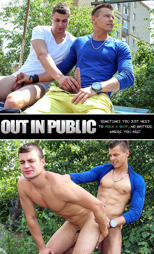 OutInPublic – Men Enjoying Anal Sex In Public!