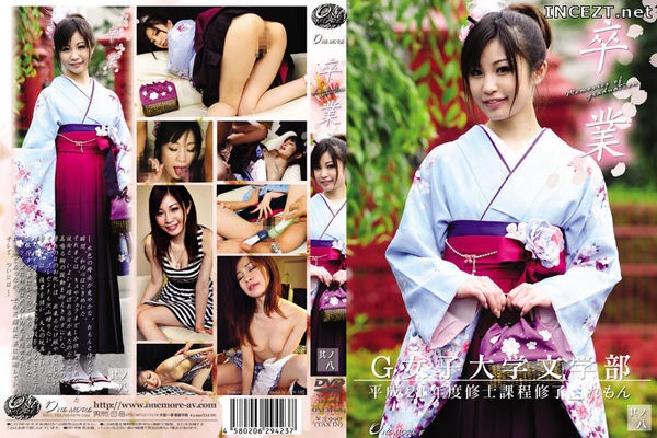 Cover [ONEM-084] Roh Graduated Eight