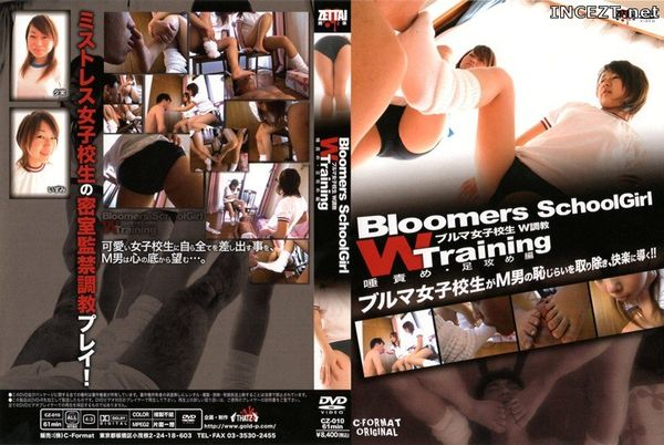 Cover [CZ-010] W Hen Torture Saliva Blame And Foot Attack School Girls Bloomers