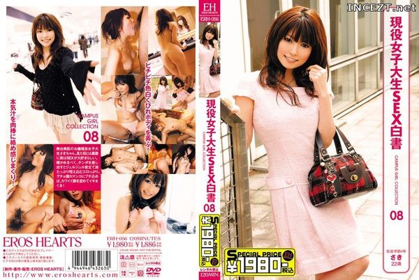 Cover [ERH-056] CAMPUS GIRL COLLECTION 08 White Paper SEX Active Female College Student