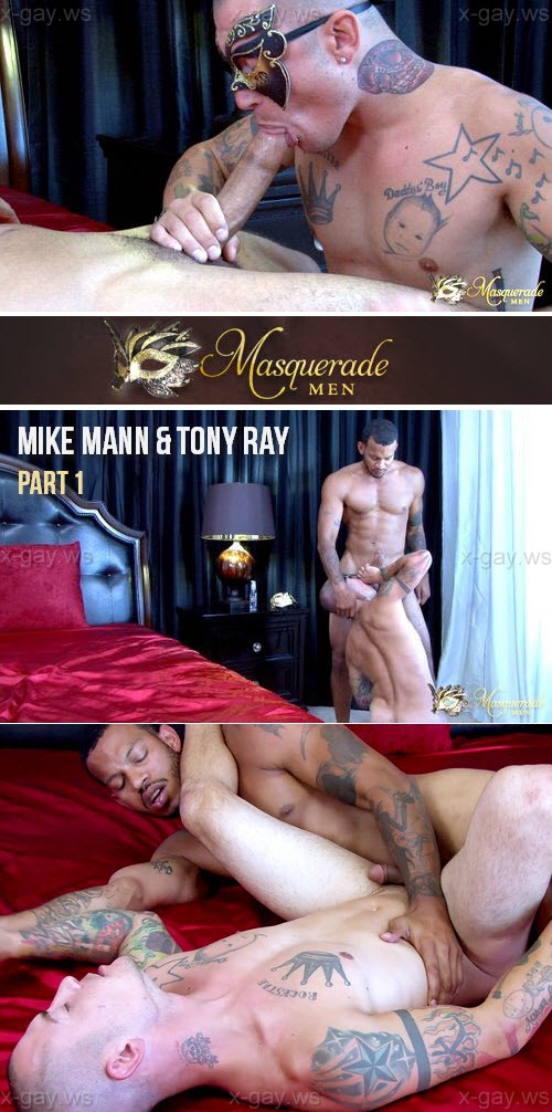 MasqueradeMen – Mike Mann & Tony Ray – Part 1, Bareback