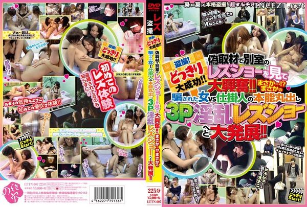 Cover [LTTN-007] Voyeur!Candid Great Success! ! Excited To See The Rezusho Of Separate Room In The Fake Interview!