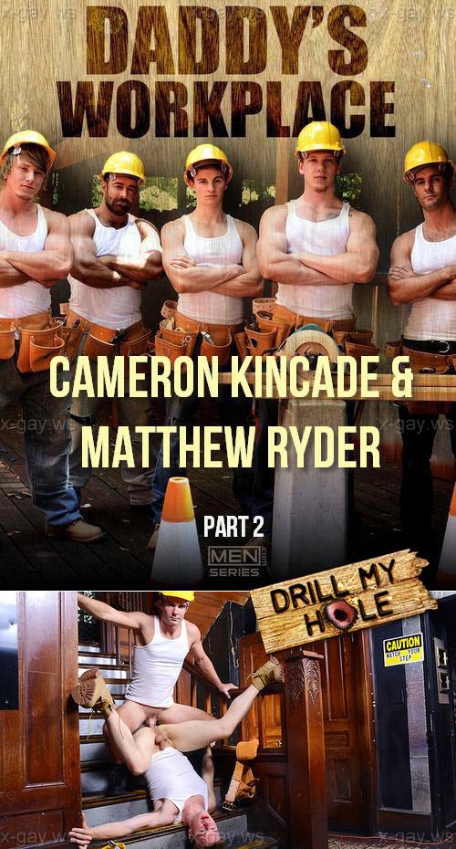 MEN – Drill My Hole – Daddy's Workplace, Part 2: Cameron Kincade & Matthew Ryder