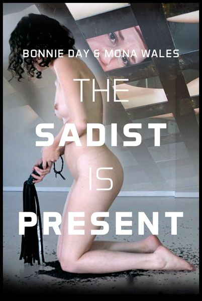 (15.12.2014) The Sadist Is Present