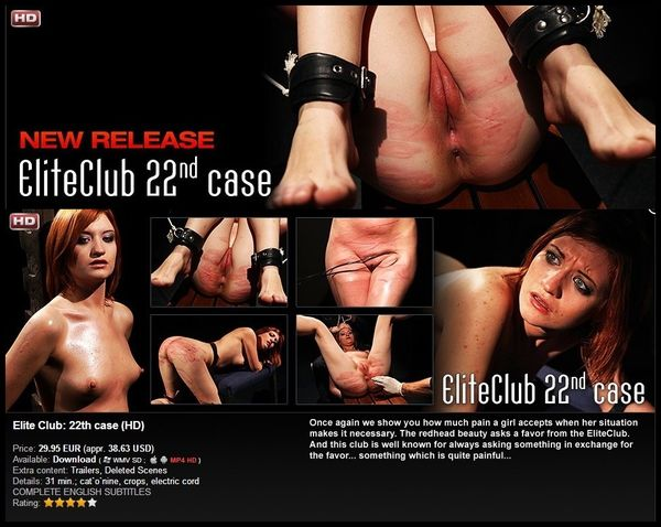 Elite Club 22th Case – Elite Club 23rd Case
