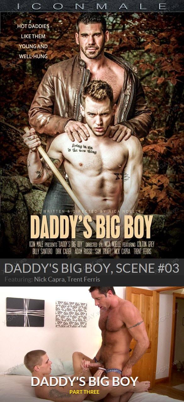 IconMale: Daddy's Big Boy, Scene #03 (Nick Capra, Trent Ferris)