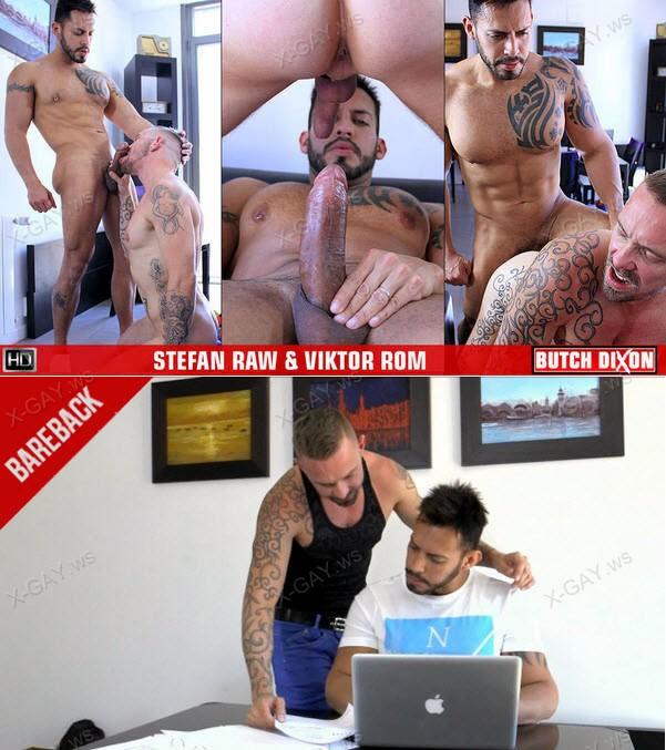 ButchDixon: Stefan Raw, Viktor Rom (Bareback)