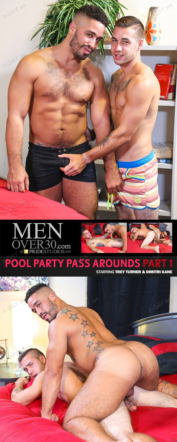 MenOver30: Pool Party Pass Arounds: Part One (Trey Turner, Dimitri Kane)