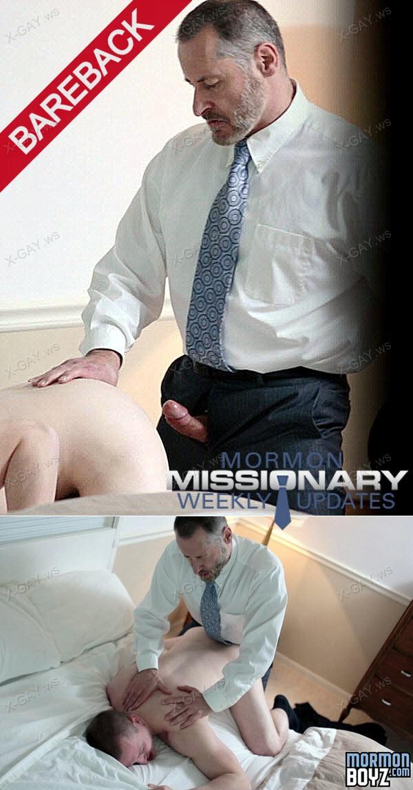 MormonBoyz: Elder Isaacs, Evaluation (Bareback)