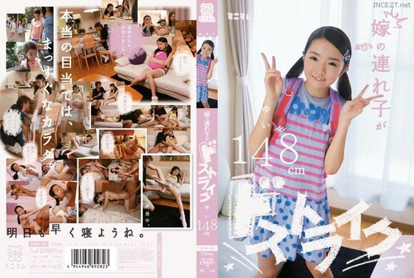 Cover MUM-126 – My New Wife's Daughter – HD