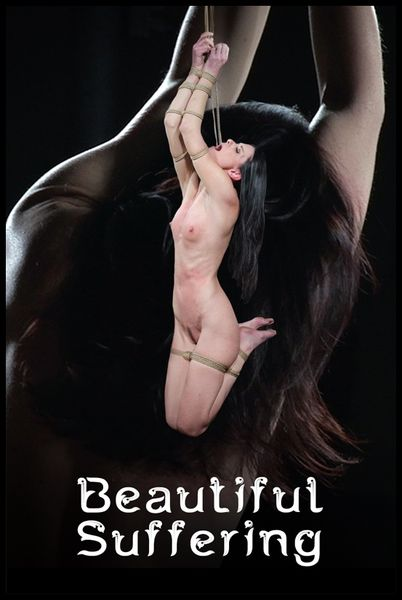 (13.04.2016) Beautiful Suffering – India Summer
