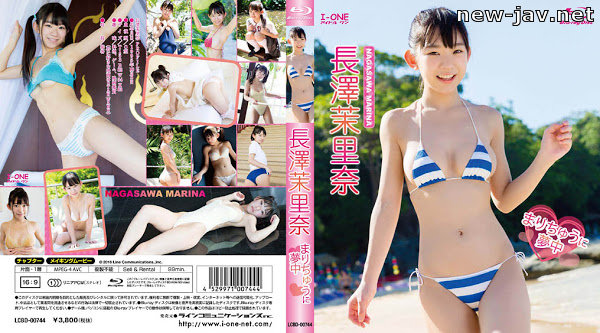 Cover [LCBD-00744] Crazy Blu-ray to Nagasawa Mari