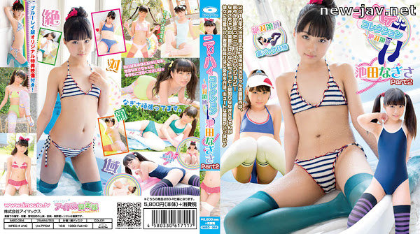 Cover [IMBD-384] Knee-high Collection – absolute area ~ Nagisa Ikeda Part2 Blu-ray version
