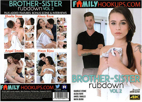Brother-Sister Rubdown 2 (2017) 1080p