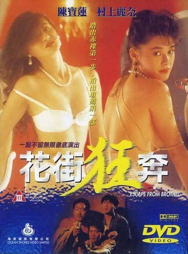 rlk0zck2w57x - Dial A Nurse (1992)