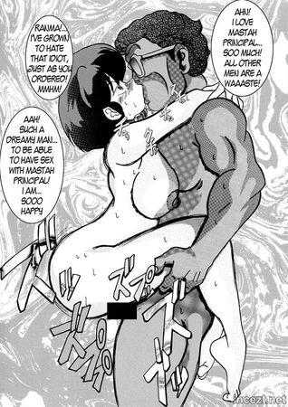Cover Hypno SEX Slave -AKANE-