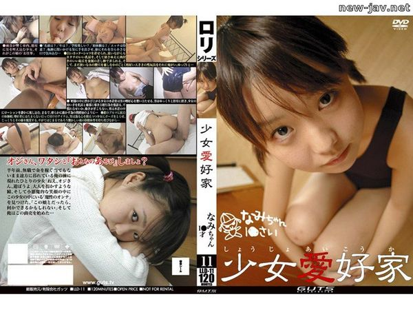 Cover [LLD-11] 1 ● Chan-year-old Girl Lovers Waves