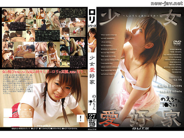 Cover [LLD-27] 1 ● Chan-year-old Girl Pictures Of Lovers