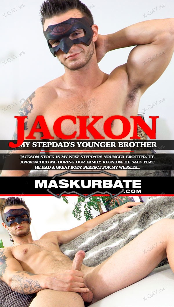 Maskurbate: Jackson Stock (My Stepdad's Younger Brother)