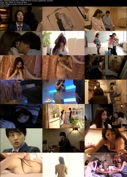 Step Up Love Story 2011 Dvdrip 683mb