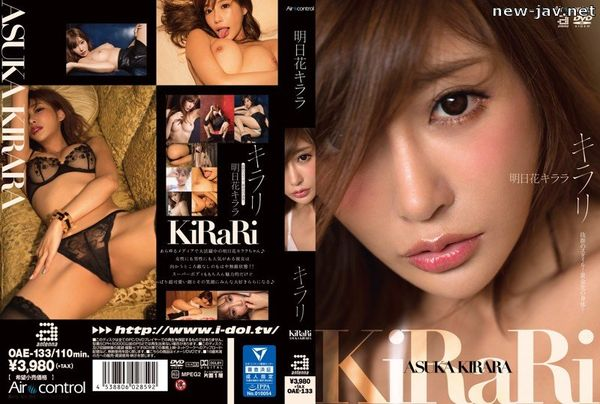 Cover [OAE-133] Kirari Tomorrow Kirara