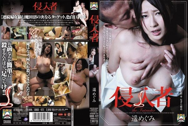 SUBTITLED JAV 5 HOT DVDs!