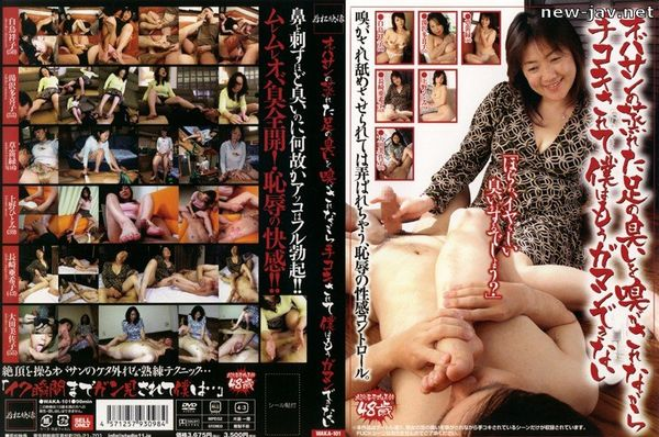 Cover [WAKA-101] Handjob While Being rough To Smell The Sweaty Feet Of An Old Woman