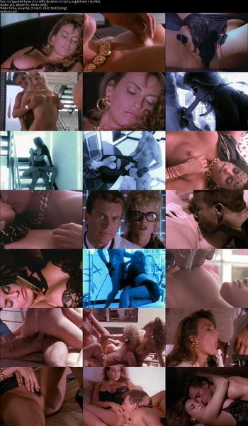 Порно кино ночные прогулки — pic 7
