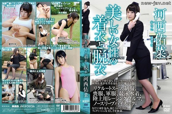 Cover [JMDV-199] Undressing / Hexi Yu Vegetables And Clothes Of Beautiful Women