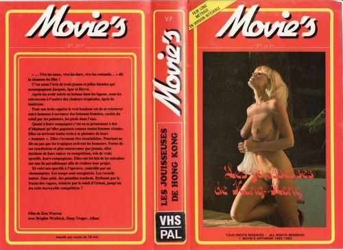 shv3soh9awuk Les jouisseuses de Hong kong (1981)