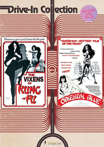 ceca8abglads The Vixens of Kung Fu (1975)