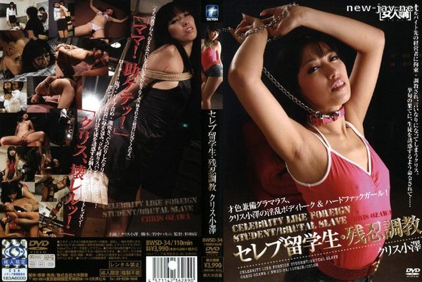 Cover [BWSD-34] Celebrity Exchange Student's Cruel Breaking In Kirs Ozawa